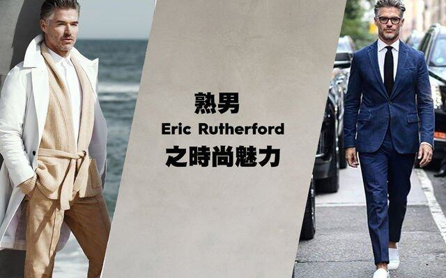 Eric Rutherford